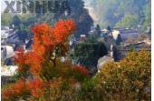 Tachuan: picturesque village