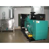 200kw /250kva Super Silent Generator 6LTAA8.9-G2