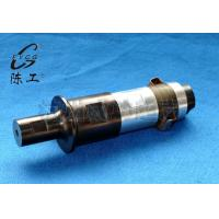 15 KHz 70mm Piezoelectric Ultrasonic Transducer With High Reliability