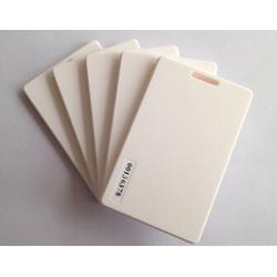China 2.4GHz long distance active card / Mini long distance active card on sale