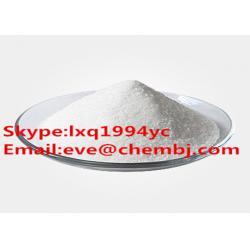 China Sodium Cocoyl Isethionate Glucocorticoid Steroids 61789-32-0 99% Primary Surfactant White Powder on sale