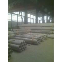Seamless Aluminium Tube Large Diameter Finish Surface 7001 / 7075 8.5mm x 0.72 mm