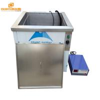 High Power Industrial Ultrasonic Cleaner Large Capacity 220V Variable Frequency