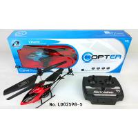 2.0 Channel infrared control RC helicopter with gyro,RC toy,Rc helicopter,RC air plane