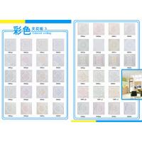 catalog of colorful Calcium silicate board  595X595X 9mm