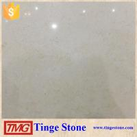 Greece Cream Color Marble Beige Marble Tile For Building