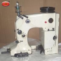 Stitch Length 6.5~11mm GK35-2C Bag Sewing Machine Closer Sewing Machine
