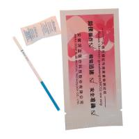 High Standard HCG Pregnancy Test Strip for Home Use