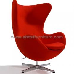 Arne jacobsen egg chair replica arne jacobsen egg chair for Egg chair replica schweiz