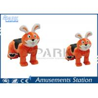 12V Coin Operated Ride On Toys / Coin Operated Animal Rides 3 Size