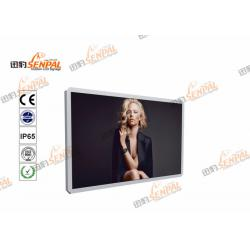 China Wall Mounted Open Frame LCD Display Panel High Definition Sunlight Readable on sale