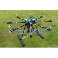 Professional UAV Quadcopter Outdoor Foldable With GPS / 8 Axis / Gyro