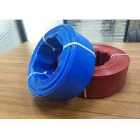 Soft Flexible Water Hose Pipe / Pvc Lay Flat Discharge Hose 3/4 - 16 Diameter