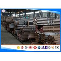 En10297-1 E315 Carbon Steel Tubing , Cold Drawn Tube Automobile Mechanical Structure USe