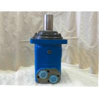 OMV 315/400/500/630/800/1000 Danfoss Hydraulic Motor For Heavy Duty Hydraulic Engineer