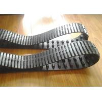 Rubber Track 136mm for Robotic Machine 1845mm Length,Light Weight(136*45*41)