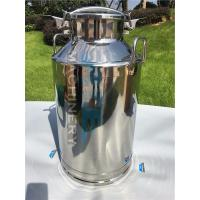 20L Aluminum milk cans /stainless steel milk transport cans Brand New Round Aluminium Milk Cans with Low Price