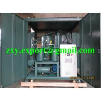 ZYD-100 High Vacuum Degree Continuous Transformer Oil Purifier