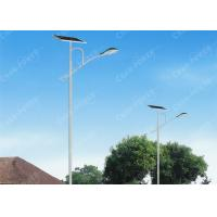 45 Watt All In One Solar Led Street Light IP65 With LiFePO4 1240ah Battery Backup