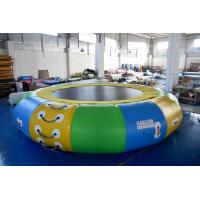 Commercial Grade Cheap Inflatable Water Trampoline With EN15649