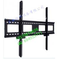 Fixed TV Wall Mount,TV Wall Mounting,TV Bracket ,AD