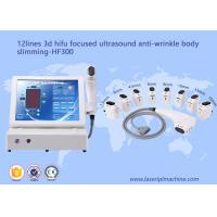4Hz 8 Cartridges 3D HIFU Machine For Facial And Body Lifting Equipment