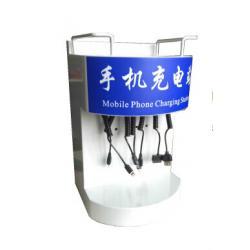 China Desktop Free Cell Phone Charging Station For Bars OEM Mobile Phone Charging Kiosk on sale