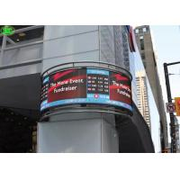 Outdoor Full color LED Building Wall curved Display Screen P10 Waterproof