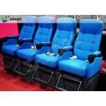 Customized 4D Cinema System , Dynamic Hydraulic Motion Movie Theater