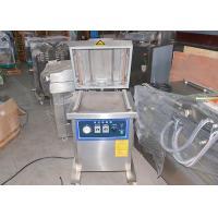 Rotary Food Packaging Sealing Equipment , Vegetable Vacuum Packing Machine