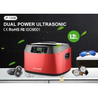 Unique Design Christmas promotion gift 1.2L Ultrasonic Cleaning Machine for Jewelry cleaning