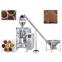 Multifunctional Flour / Turmeric Powder Packaging Machine Stainless Steel
