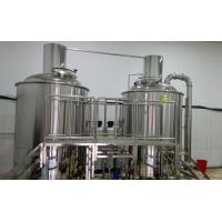 600L cone fermenting tanks, fermentation tanks for Europe market, fermenter,FVs for brewing beer pubs and hotel