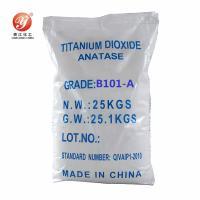 Anatase Enamel Grade Titanium Dioxide Dispersion / Inorganic Chemicals B101