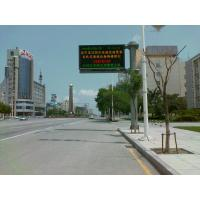 Red / Pure / Green Message 2R1G Tri Color Led Display Screen modules  P10 1/4 Scanning 220V / 110V