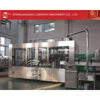 Pure Water production Line  Filling Plant 0.25liter -2Liter Washing Filling Capping Machinery