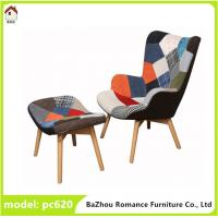 famous fabric arm sofa with foot stool PC620