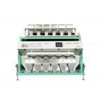 Rice optical sorting machine,Rice Color Sorting Machine
