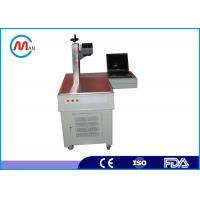 High Efficiency 20w Fiber Laser Marking System 10W 20W 30w With Air Cooling