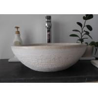 Galala Beige Marble Round Basin with Rough Exterior
