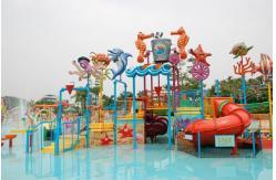 modifique los juguetes al aire libre del agua para requisitos de los nios de las del juego del agua equipo del patio del agua