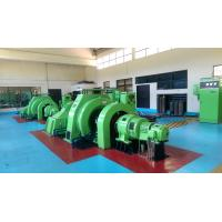 CE certified francis turbine price for sale