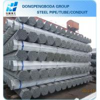 Hot dipped galvanized steel tube China supplier made in China