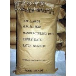 China sodium acetate on sale