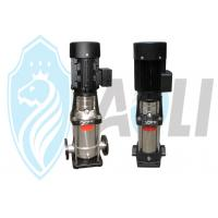 Irrigation Vertical Multistage Centrifugal Pump for Farmland Spray Dripping