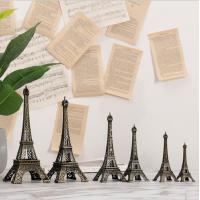 Metal Eiffel Tower tour souvenir France paris