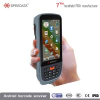 Grey and Yellow Portable Data Collector Mobile PSAM Reader 32G Micro SD