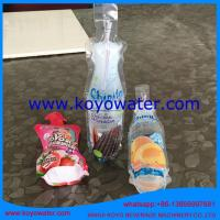 Anhui KOYO liquid stand up pouch filling sealing and packing machine
