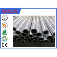 25mm / 30 mm Cutting Extruded Aluminium Tube With Mill Finish Treatment