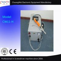 220v 50hz Hand Held Screw Tightening Machine Low Noise High Efficiency